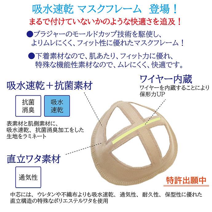 JH032Z-3.jpg