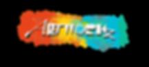 new artworks logo.png