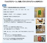 スクリーンショット 2021-03-05 11.58.32.png