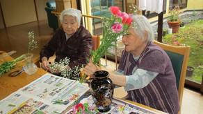 花いっぱいグループホーム♡