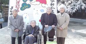 初詣☆大門松見物に行って来ました!