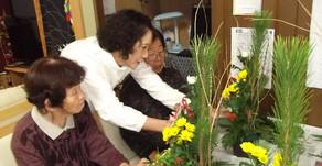 フラワーアレンジメント教室~お正月飾り