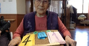 新年号発表「令和」~この日誕生日を迎えられたのは特養の最高年齢!103歳☆