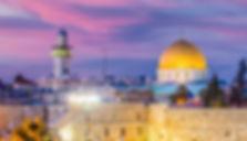 Jerusalem-curtain.jpg