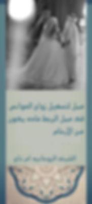 3535b9af-9d70-4056-8890-c52b8e6267dd.jpg