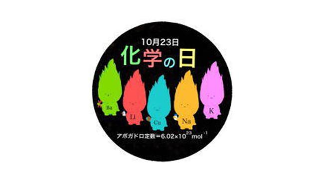 日本科学未来館のトークセッション「研究者に聞く、そんなに化学は面白いの?」に出演