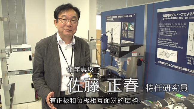 二次電池の高容量化を可能とする加圧電解プレドープ技術の開発に成功
