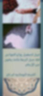 0bfb7b43-1670-40f7-8814-7464f9938a12.jpg