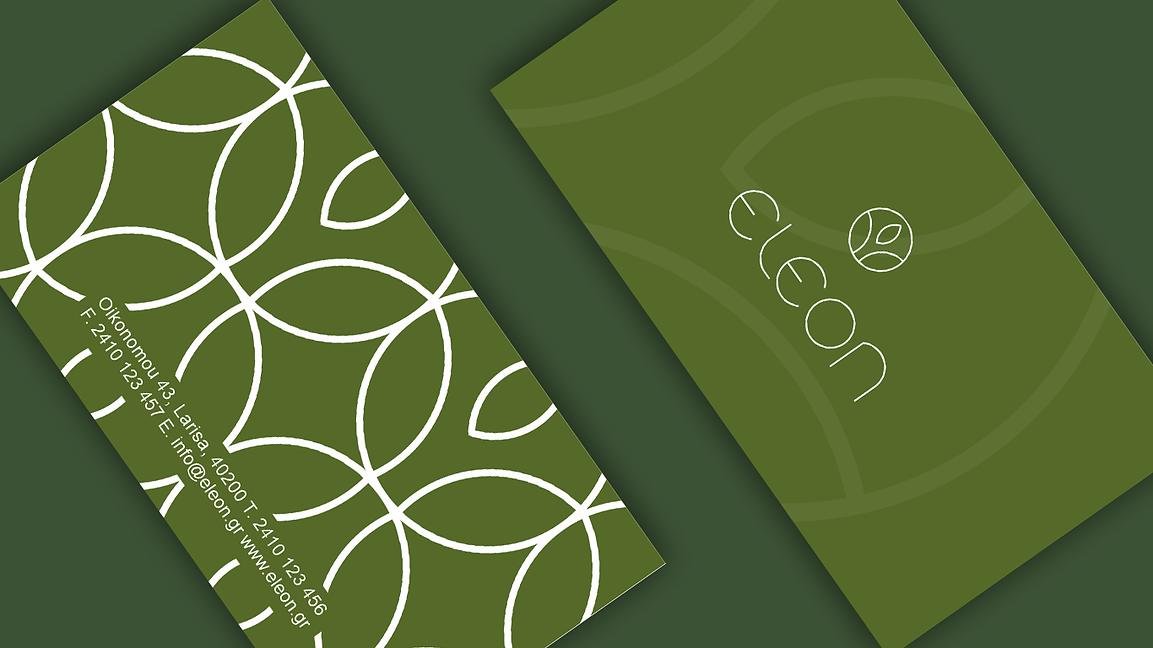 Corporate identity design - Σχεδιασμός εταιρικής ταυτότητας | Logo design - Σχεδιασμός λογοτύπου | Γραφίστας, Ελασσόνα, Λάρισα | souliosdesign - graphic designer