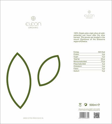 Packaging design - Σχεδιασμός συσκευασίας | Συσκευασία | Corporate identity design - Σχεδιασμός εταιρικής ταυτότητας | Logo design - Σχεδιασμός λογοτύπου | Γραφίστας, Ελασσόνα, Λάρισα | souliosdesign - graphic designer