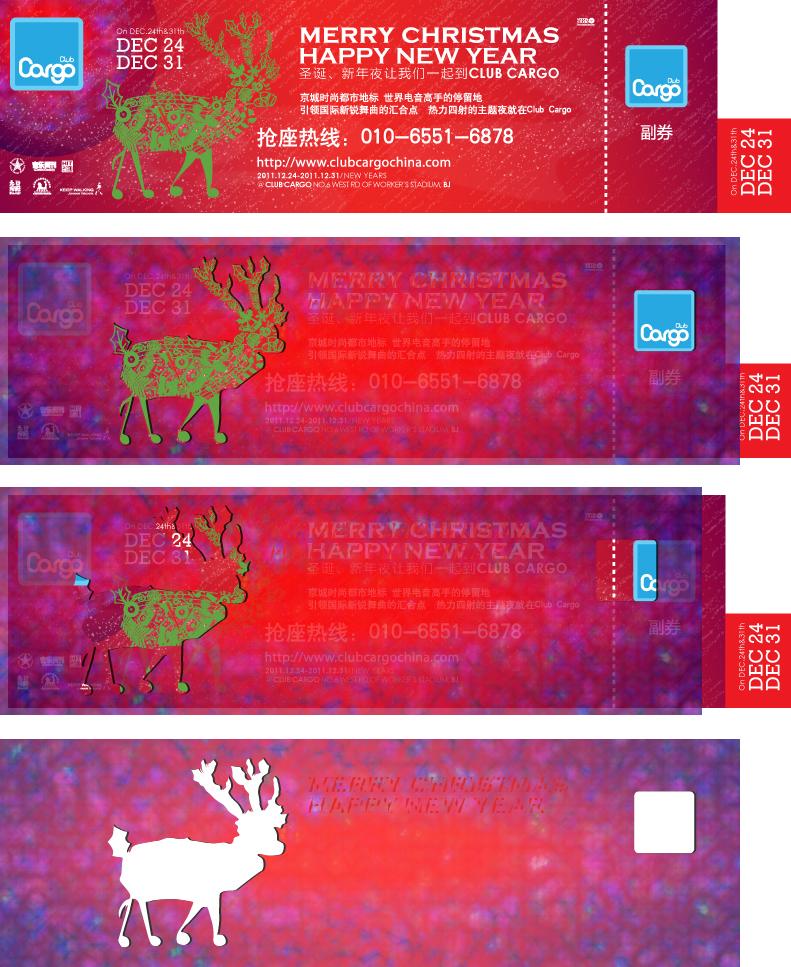 CARGO Ticket