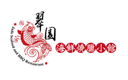 Jade Seafood Restaurant_Logo Design