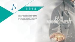 New Life_Regenerative Medicine _PPT 17