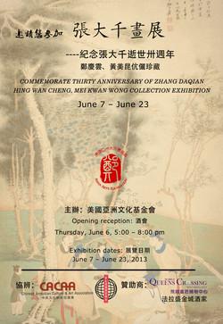Exhibition of Daqian Zhang