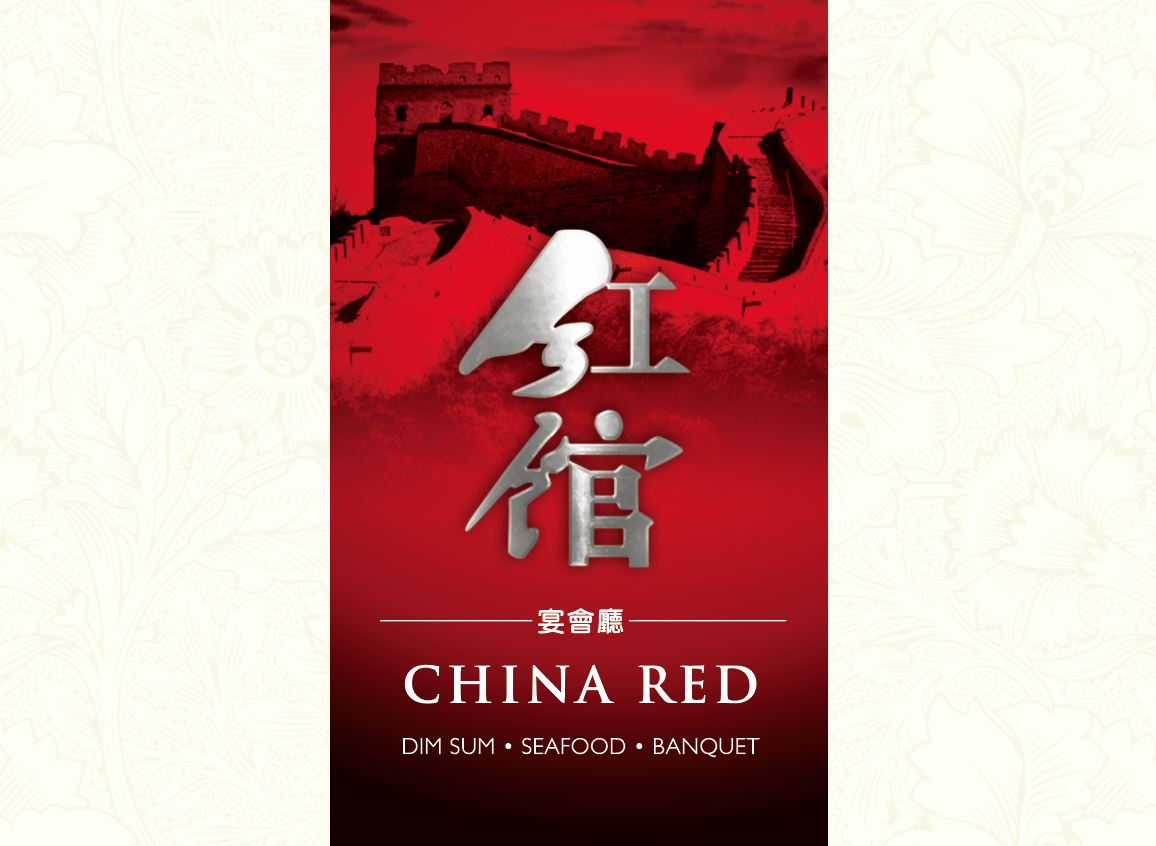 Red China Menu
