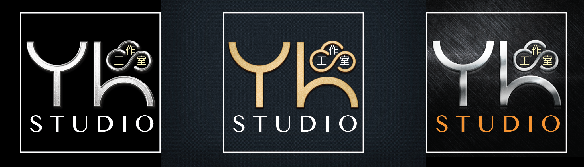 YH Studio_Logo Design