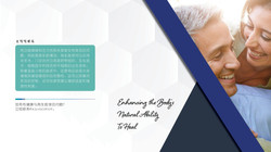 New Life_Regenerative Medicine _PPT 16