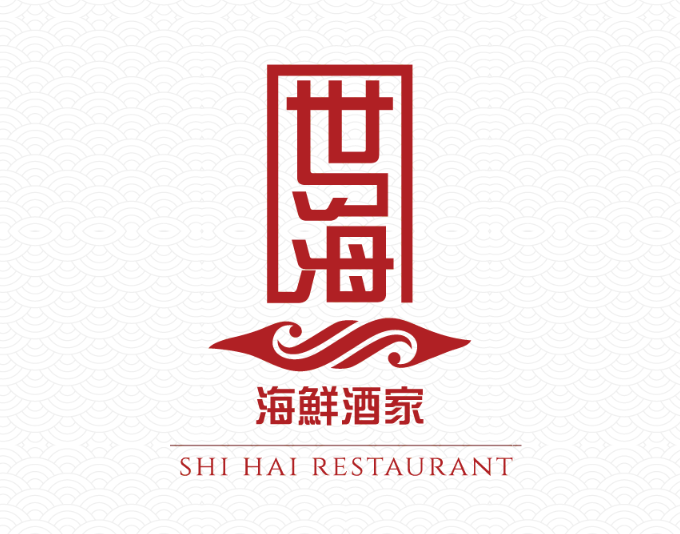 SHI HAI RESTAURANT_PROJECT