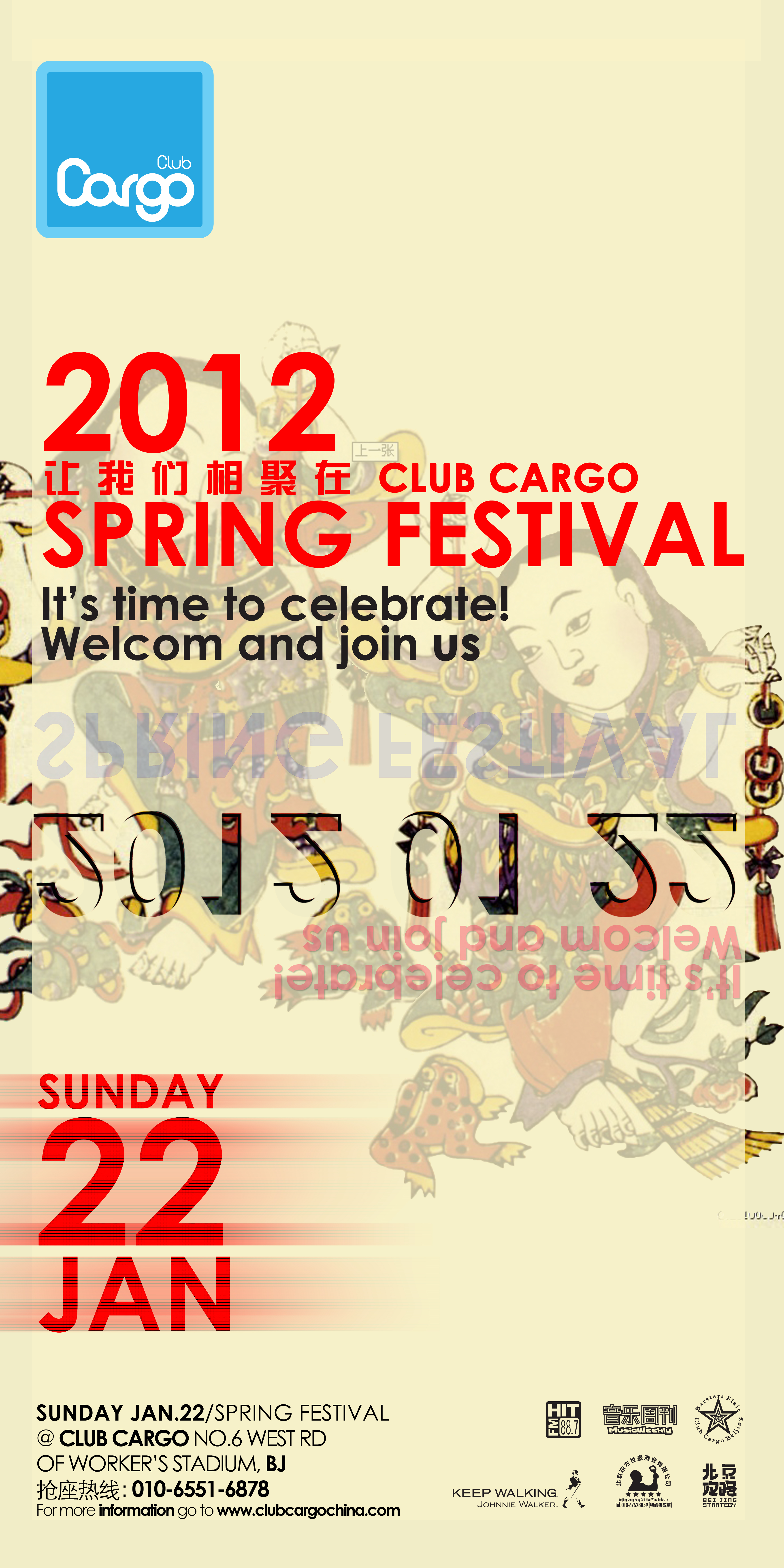 Cargo Club Chinese New Year Poster