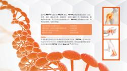 New Life_Regenerative Medicine _PPT 9