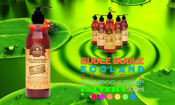 This unique blend of natural ingredients found in the Budle Budle Ecoland General Shampoo & Rinse (Conditioner) coats and releases the undercoat during the bath to help protect against excessive shedding. It moisturizes your pet's hair with the very mildest ingredients to cleanse and their formula begins with Organic Green Tea Tree Extract and Organic Rosemary Extract to nourish and moisturize skin and coat. Our natural shampoo & conditioner for pets is 100% detergent free and does not contain any harmful chemicals, parabens or SLS, making it a perfect gentle conditioner for animals with allergies and other sensitivities.  Our moisturizing fur Shampoo & Conditioner offers safe professional quality for dogs, cats, puppies, kittens, ferrets, guinea pigs, rabbits and horses with normal or sensitive skin of all ages. Our conditioning cream rinse is suited for all types of fur, leaving coats silky and smooth and alleviates itching and dryness.
