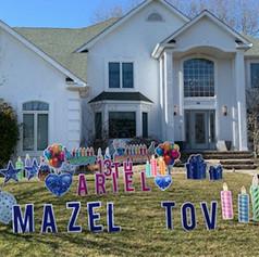 Mazel Tov Yard Sign