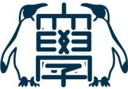 3/20 第2回 海牛祭り 出展者『ペンギン大学』さん