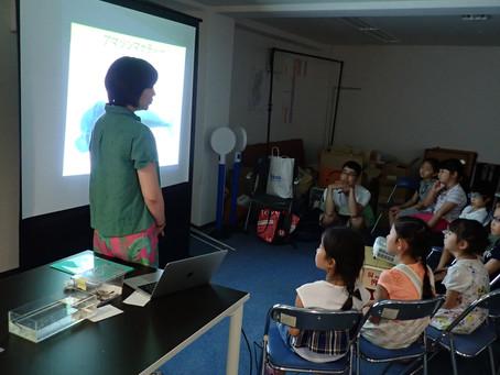 第1回環境教育ワークショップ開催