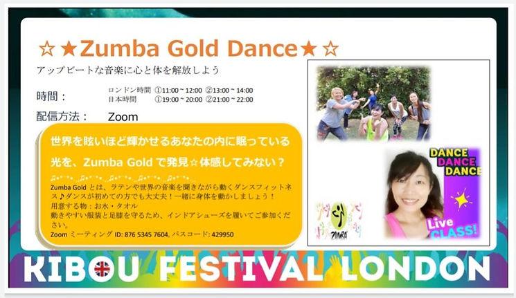Zumba Gold Dance