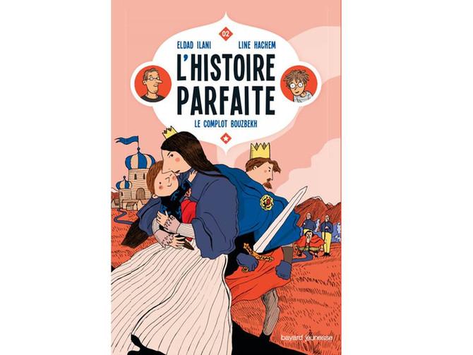 הספר השני יוצא בצרפת
