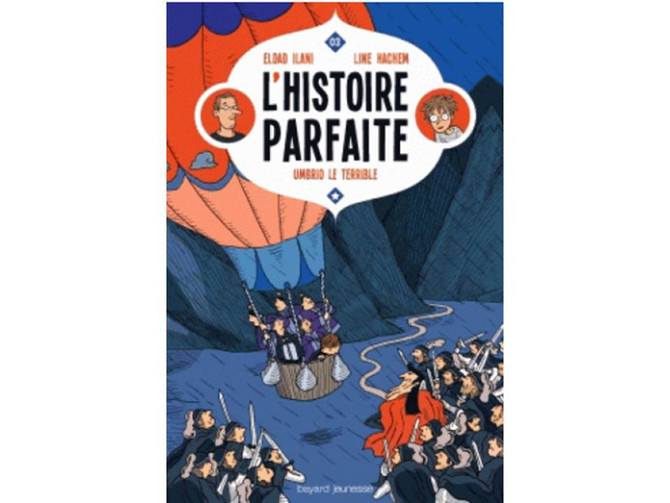 הספר השלישי יוצא בצרפת