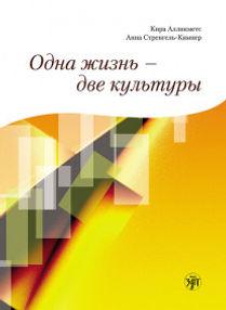 13190811.cover.jpg