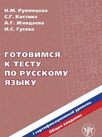 31234613.cover.jpg
