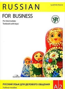 business_text.jpg