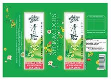 Label--Get-paid--Herbal-Drink.jpg