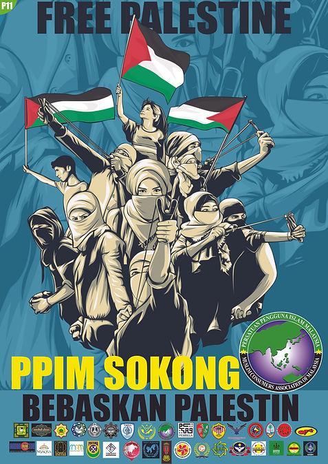 POSTER P11  FREE PALESTIN.jpg