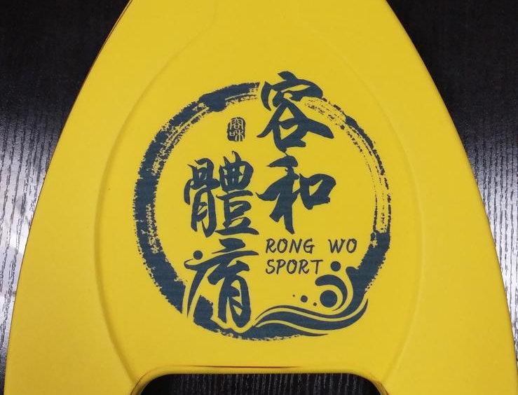 logo浮板