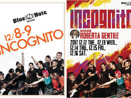 "Blue Note Asian Tour and ""Another Page of Incognito"" release"