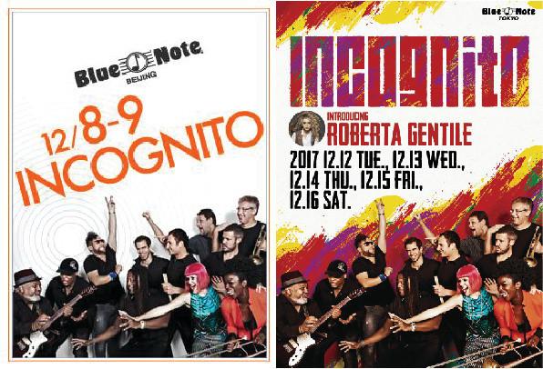 Incognito Asian Tour 2017