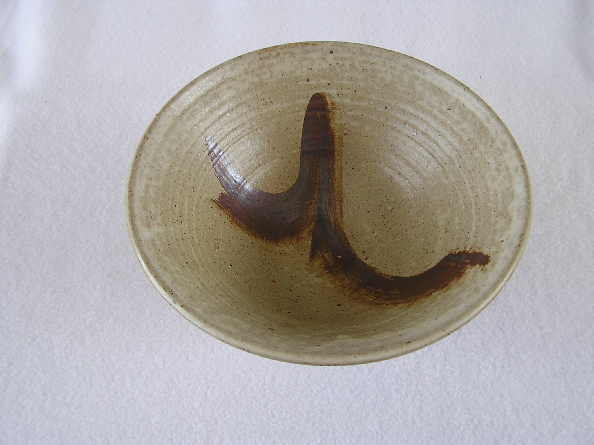 Bowl- Flared Rim, Cream w Brown Accent 4