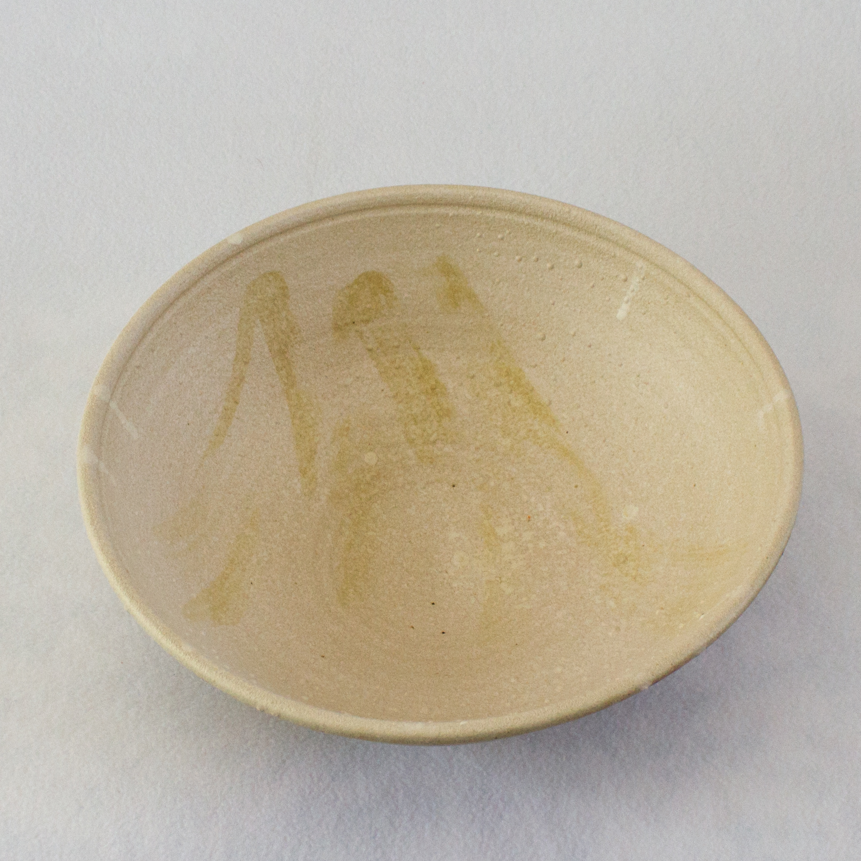 Bowl- Alabaster w Flat Gold Accent, Bubb