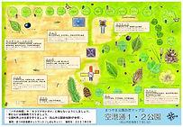 map1a.jpg