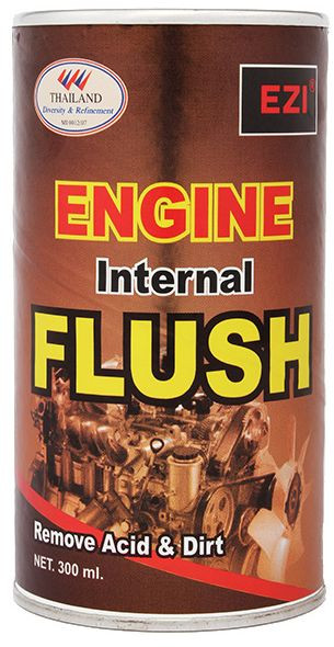 منظف داخلي للمحرك - ايزي - AE10