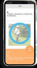 技能検定.webp
