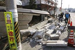 東北地方で地震発生