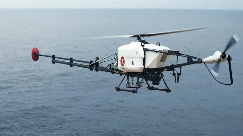 UNMANNED UAS COMPOSITE PRODUCTS