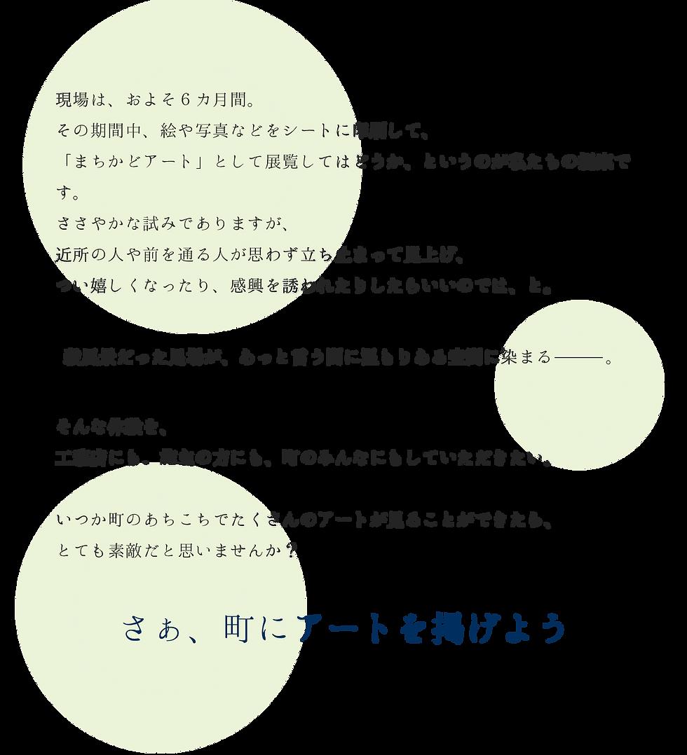 ohanashi_5.png