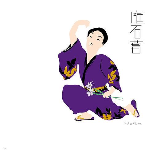 『庭石菖』 宮田香里