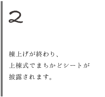 nagare_2_1.png