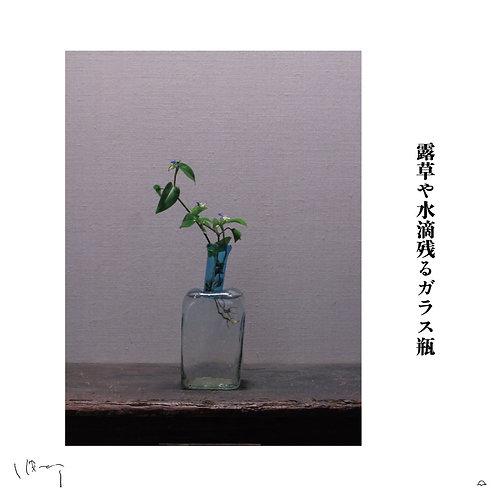 『10月(露草)』 味岡伸太郎